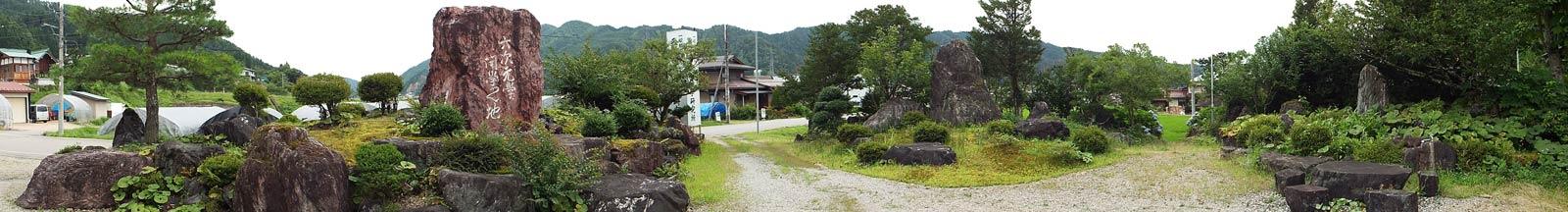 飛騨福来心理学研究所の赤岩