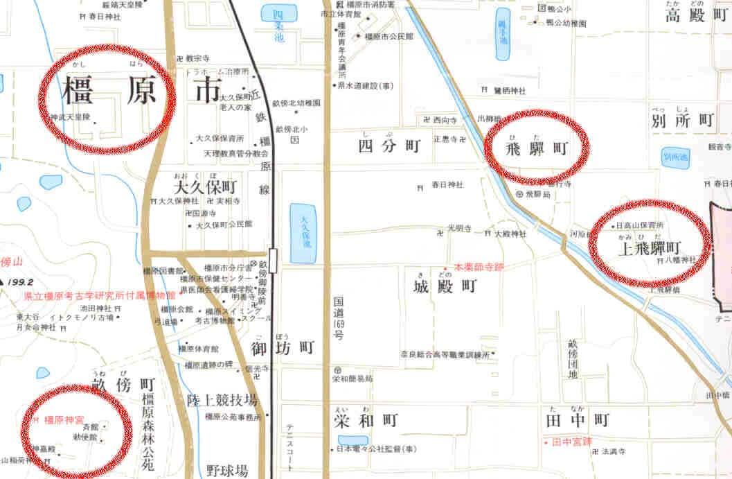 奈良県橿原市の飛騨町